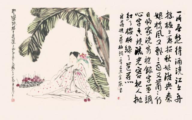 意境唯美的古詩詞,讓人心醉圖片