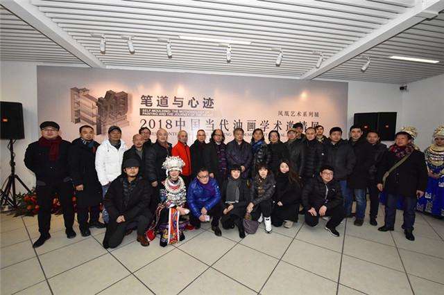 2018中国当代油画学术邀请展今于凤凰古城拉开帷幕