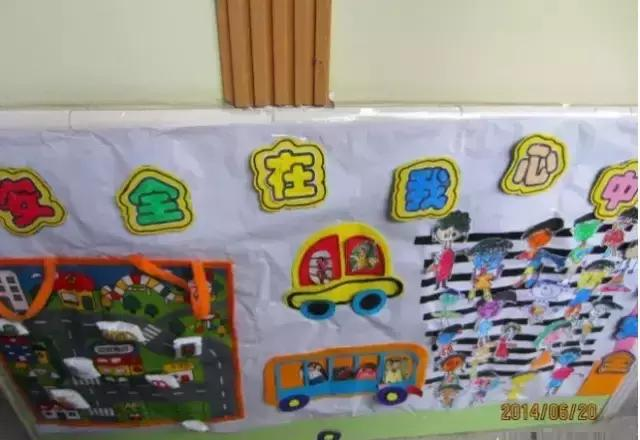 请关注我:幼儿园创意亲子手工 特别声明:以上文章内容仅