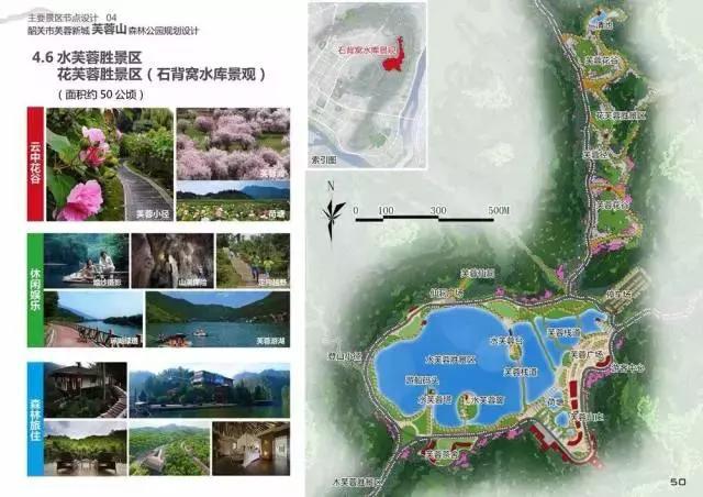 韶關市區規劃三大公園,效果圖出爐,亮點超多圖片