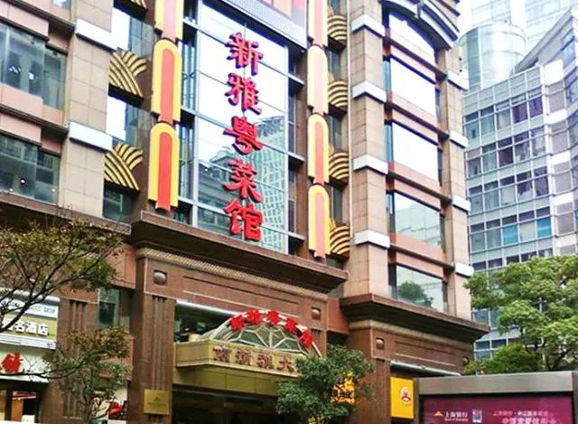 上海杏花楼集团官网_杏花楼才是上海滩的终极大boss,99%的上海人不