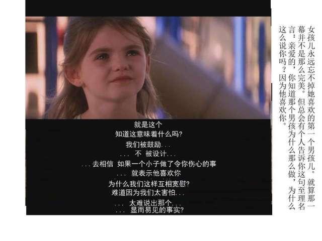 王八蛋成人电影_女生必看电影之《他其实没那么喜欢你》,教你如何处理