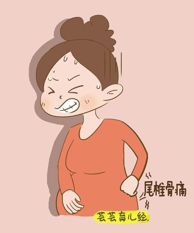 孕晚期腹痛_准妈妈注意,孕晚期采用这种睡姿,会让胎儿的发育更健康!