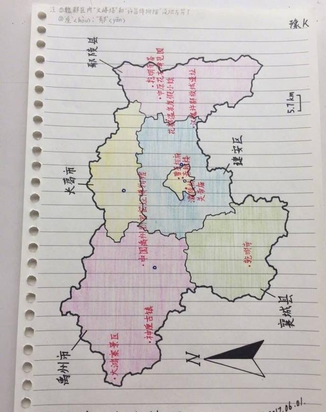 许昌魏都区地图