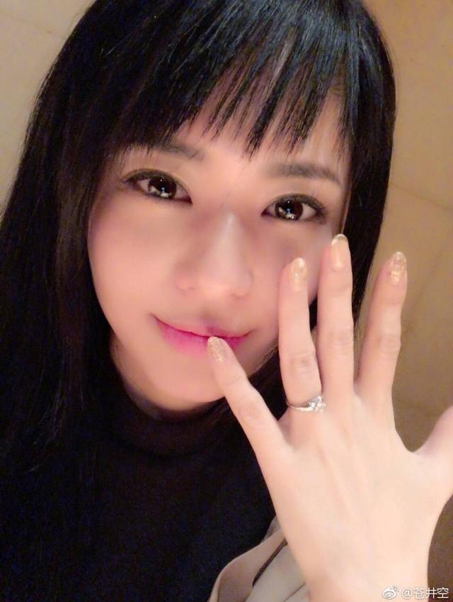 仓井空小姨子的故事_仓井空微博宣布结婚,可喜可贺,粉丝随即送上满满祝福