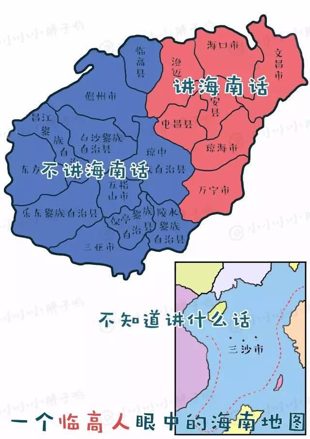 海口高清地图-海口市区地图全图,海南岛海口市地图,版