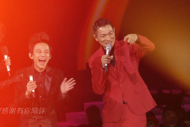 2017年12月31日2018湖南卫视跨年晚会 [视频]