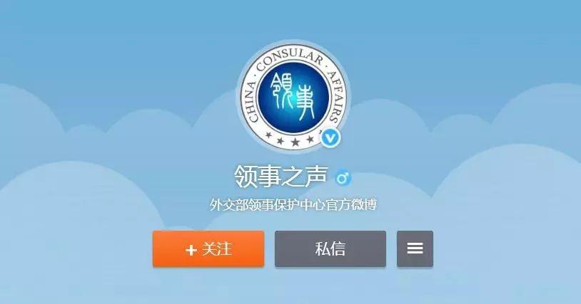 外交部微博_2017年3月,外交部推出12308微信版(id:ls12308).