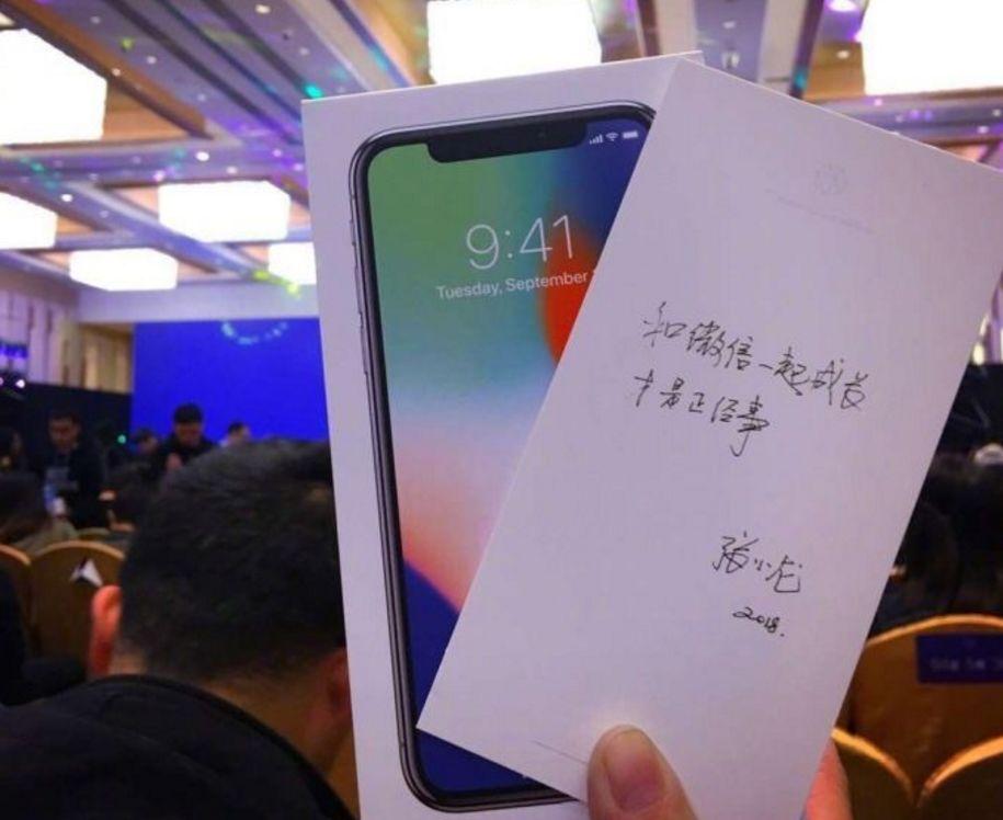 从微信年会就可以看出,其实中国企业的年会,最终赢家都是苹果