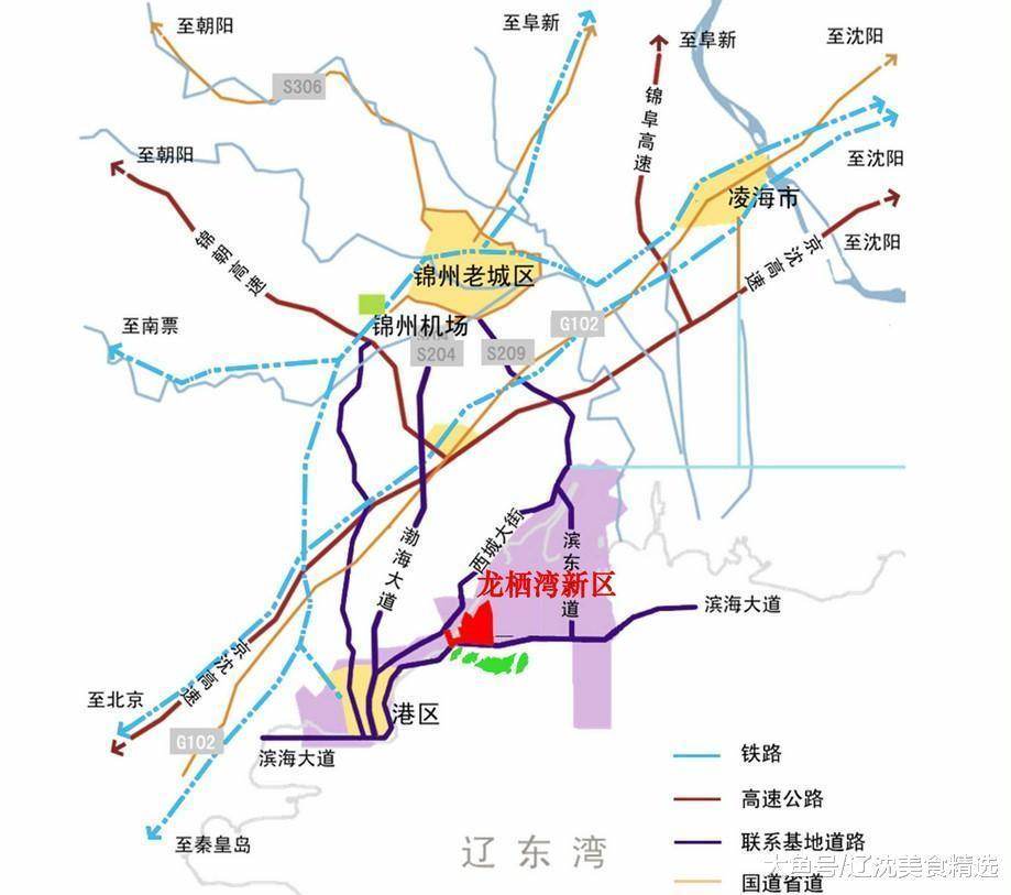 因燒烤而聞名全國的城市, 遼西的風水寶地圖片