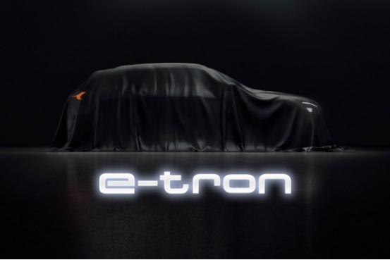 奧迪e-tron將于9月17日在美國舊金山亮相