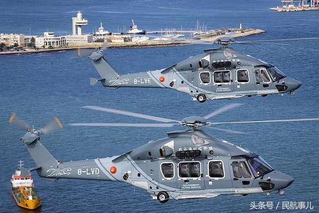 香港躹h��l/_香港政府飞行服务队接收三架空客h175直升机