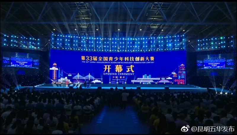 青少年科技创新大赛_近日,从正在重庆市举办的第33届全国青少年科技创新大赛传来喜讯
