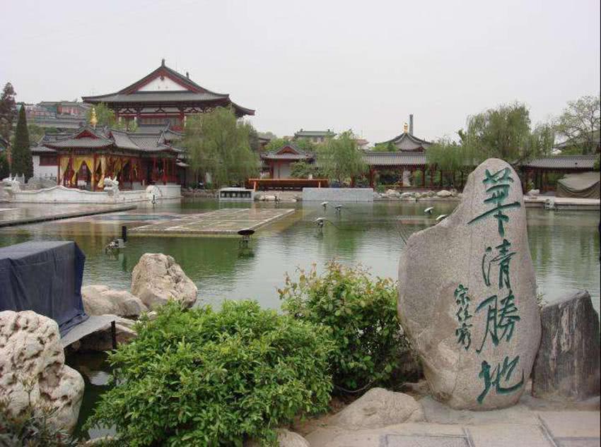 2,西安華清池:在西安樂北臨潼城南的驪山腳下,是陜西有名的溫泉療養圖片