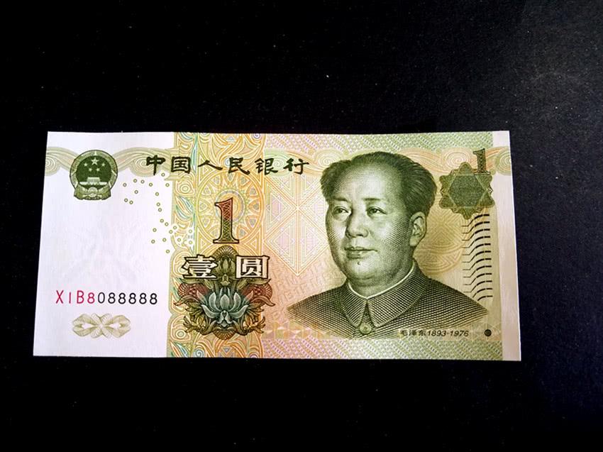 """1999年1元纸币值多少钱?印有这""""数字""""留着别花,一张等于280张!"""