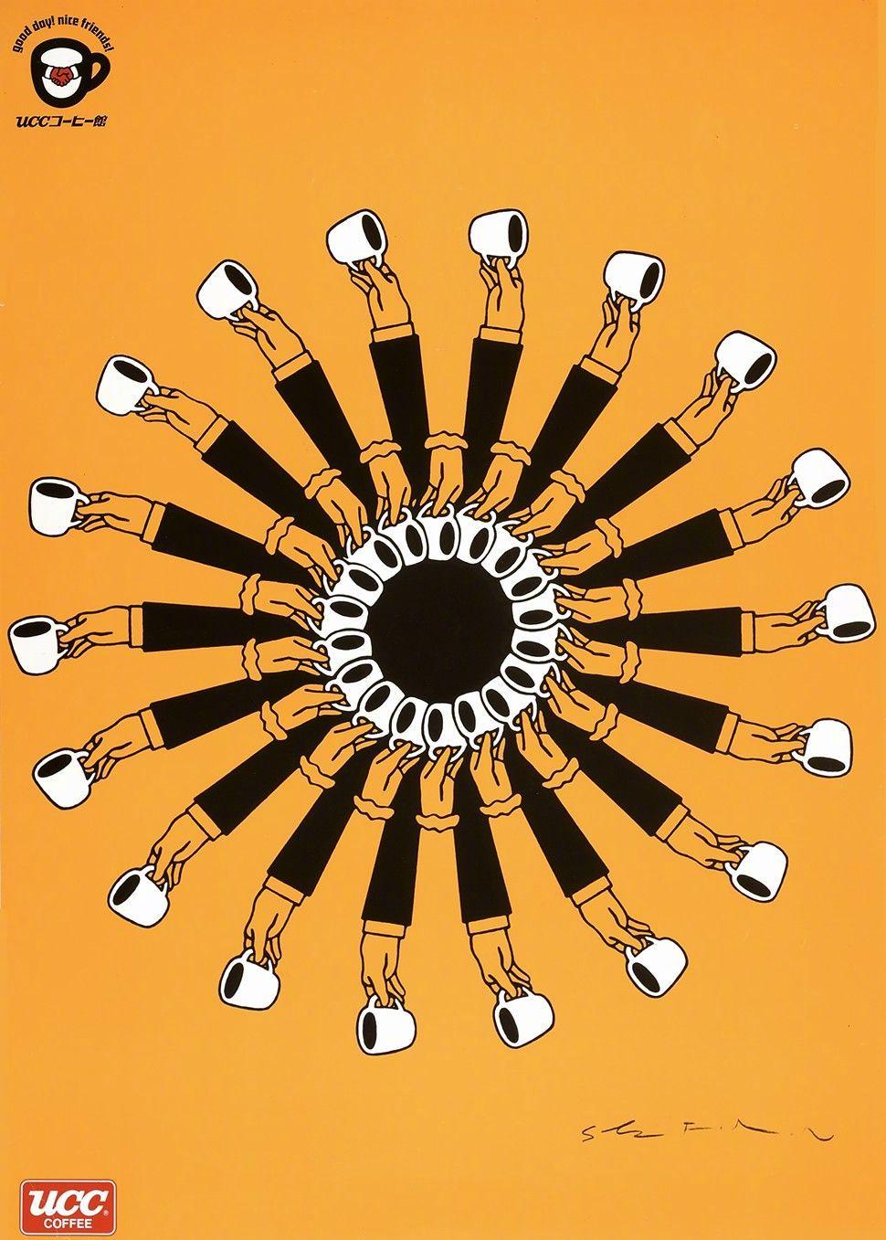 创意海报设计作品 日本设计大师:福田繁雄