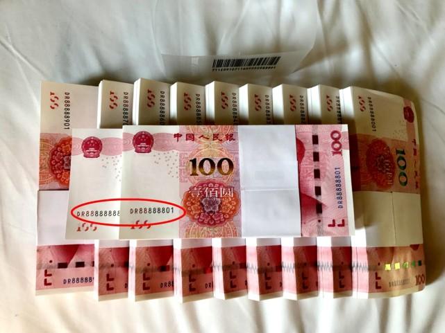 2015年100元纸币值多少钱?报价6.8万就是这个特征