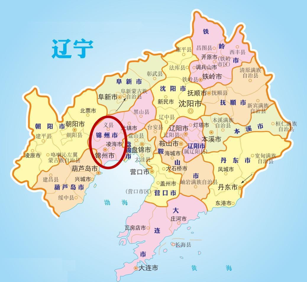 辽宁省总人口是多少_辽宁省锦州市有多少个县城 辽宁