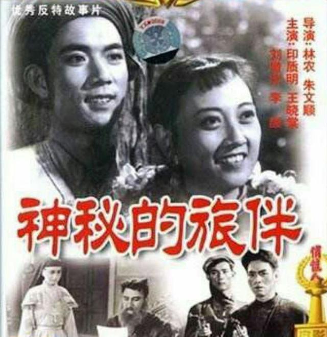 国产反特(谍战)老影片,几代人难以割舍的记得