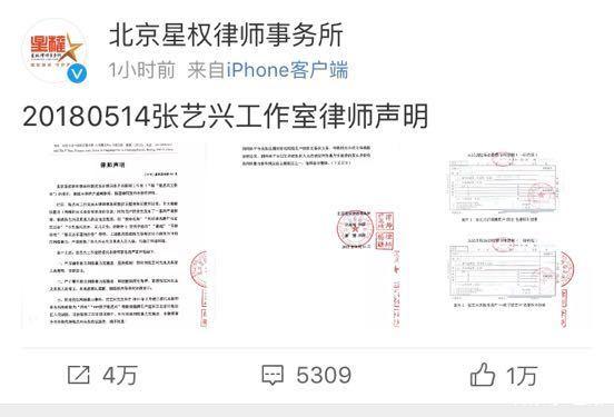 张艺兴工作室声明起诉黑粉 网友纷纷支持:老虎不发威以为是病猫