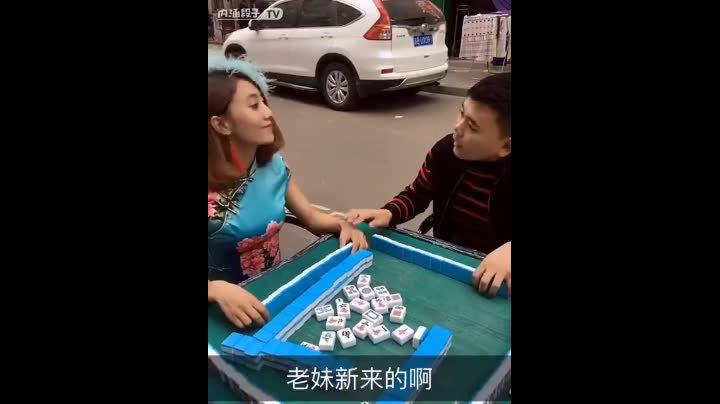 操东北老娘们网站_东北老娘们的威武