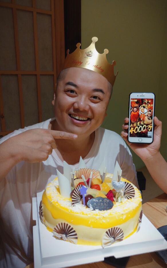 林子聰過生日 開心迎網大六天五千萬點擊