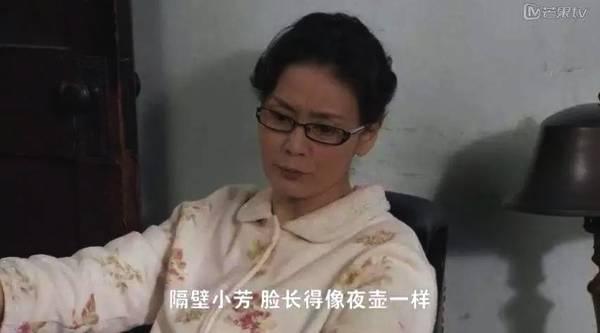 王师傅的老婆_每个住在上海丈母娘家里的男人,都是上辈子折翼的天使 丈母娘 ...