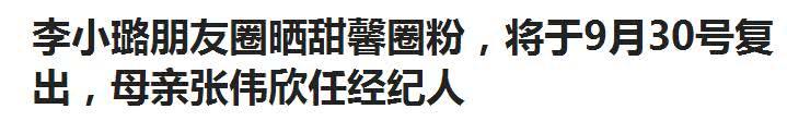 http://n.sinaimg.cn/sinacn09/30/w719h111/20180913/122c-hiixpun7622682.jpg