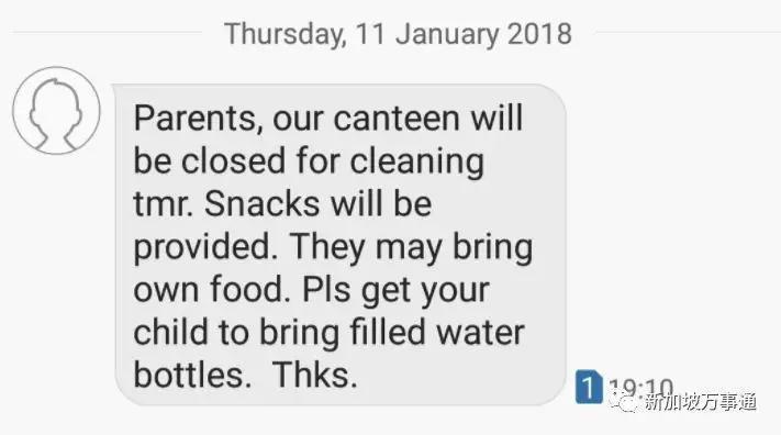 新加坡一知名高空餐厅摊上大事, 51名食客食物中毒!