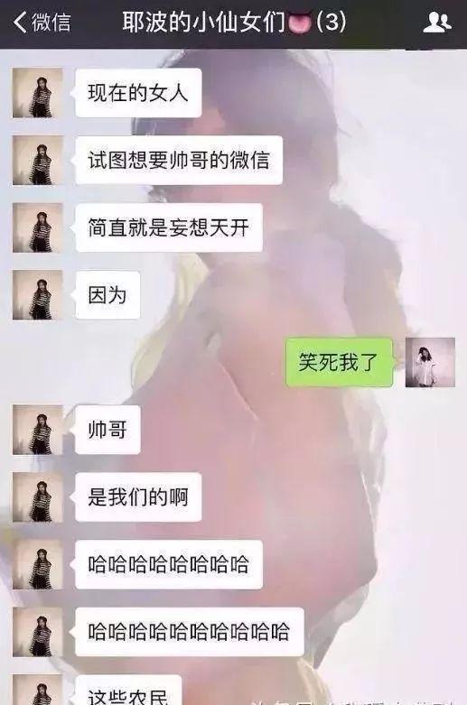 欧阳娜娜跟白富美抢男友,被华谊千金踢群,这剧情不要太精彩...