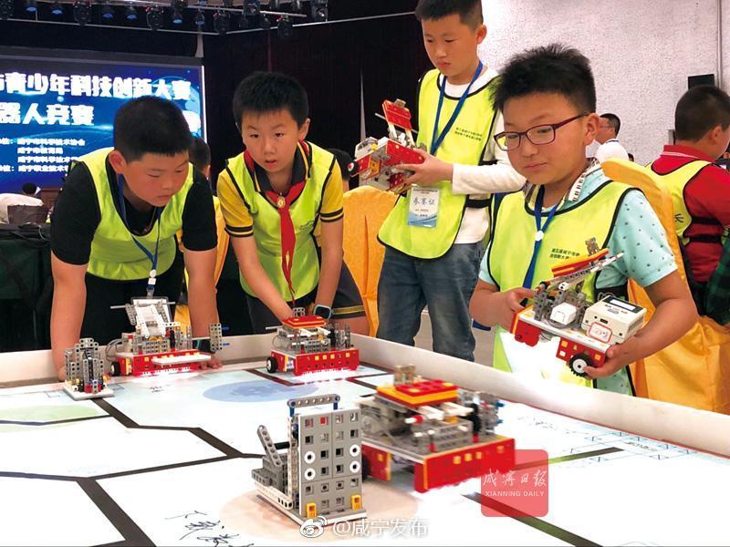 青少年科技创新大赛_咸宁开展青少年科技创新大赛