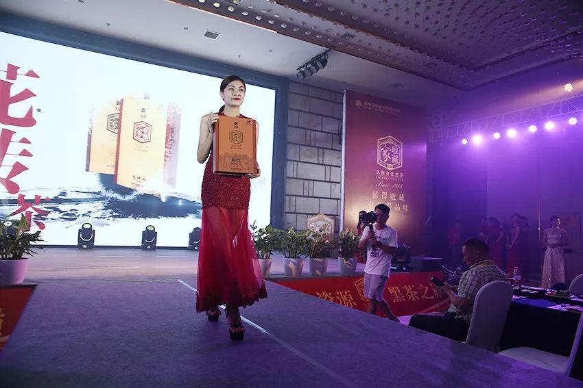 """2018久揚收藏家黑茶品牌發布會""""唯稀有·方典藏""""在湖南長沙舉行"""