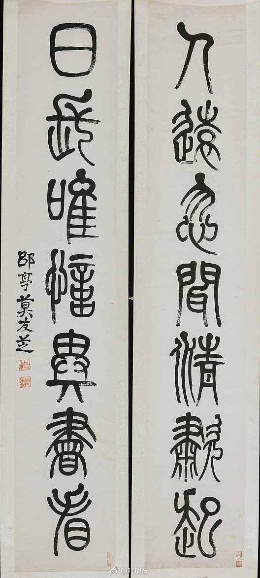 肏屄系小�_莫友芝(1811~1871)字子偲,自号郘亭,又号紫泉,眲叟