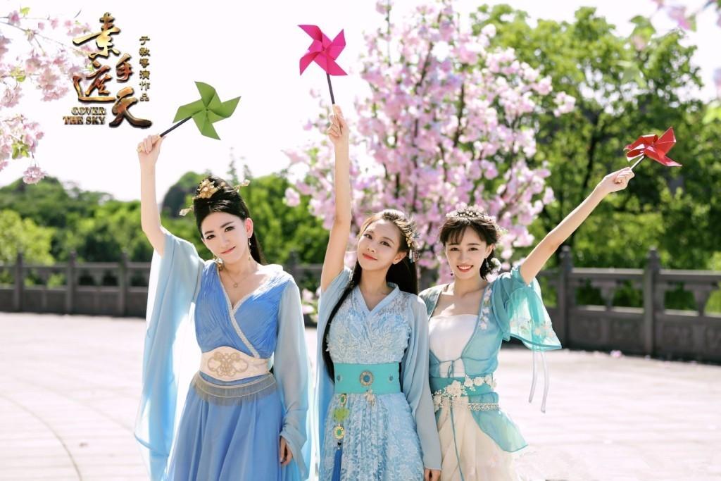 奇幻古装剧《素手遮天》开播 SNH48黄婷婷深陷磨难