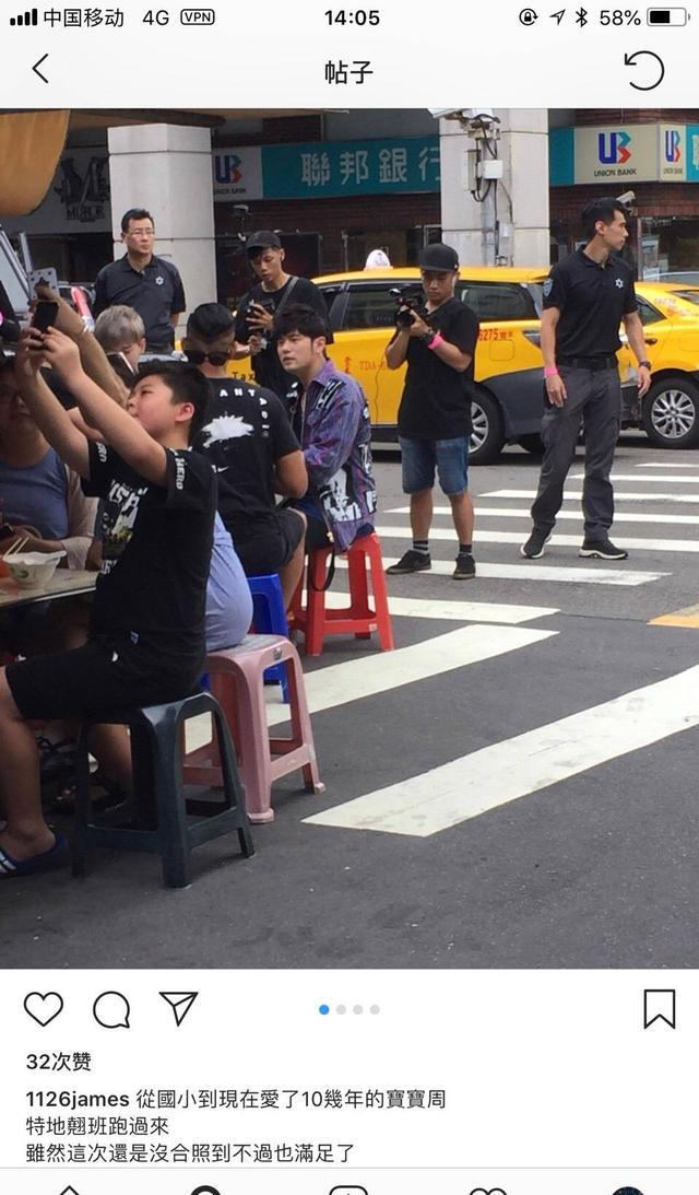 周杰倫現身臺北街頭,穿背心露胸肌,似錄制自制綜藝《周游記》?