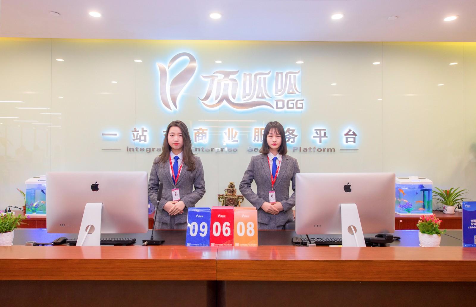 顶呱呱集团江城绽放 完善华中企业服务格局