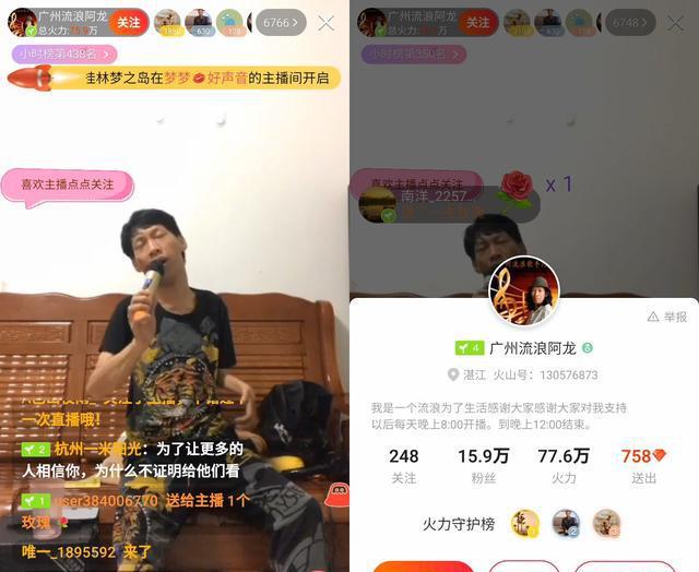 广州流浪歌手阿龙真相_广州流浪歌手阿龙,原来是有团队操控的假唱高手