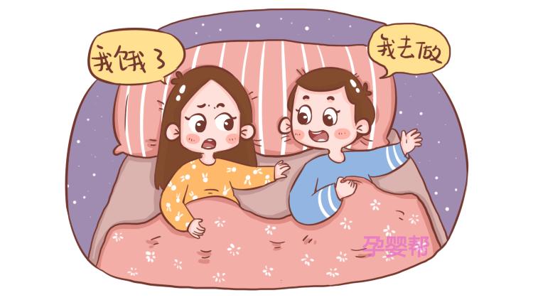 孕妈晚上睡不着对宝宝有影响吗_孕妈晚上再饿也不要吃这几种食物,对你和胎儿都不好!