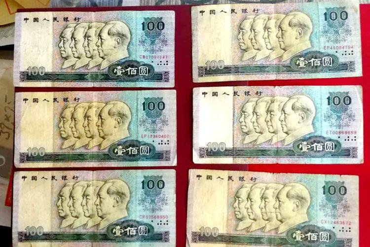 停止使用的100元纸币,古玩市场上的人说单张价值285元,可惜了