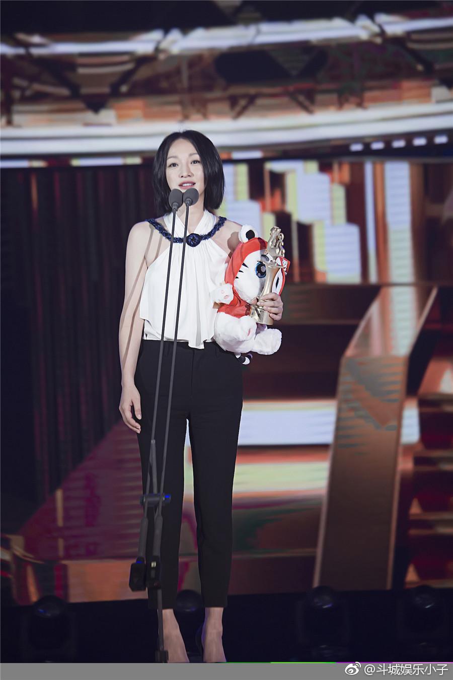 第25届北京大学生电影节 张震周迅获最佳男女演员奖