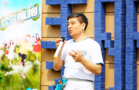 山东卫视《美丽中国》9月15日播 全运冠军姜晓丽助力捡拾慢跑