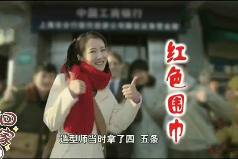 李念晒红围巾照预约剧组过年 竟被粉丝求链接