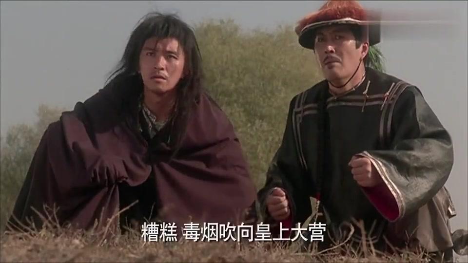 https://n.sinaimg.cn/sinacn10008/700/w960h540/20191215/2599-ikrsest0611367.jpg