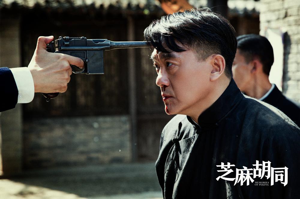 《芝麻胡同》开播迎高热度 何冰王鸥刘蓓好戏盘活四九城