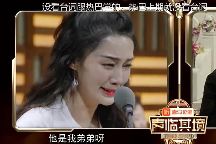 """爱奇艺《声临其境2》秦海璐被夸""""有男人的灵魂"""" 不敌师姐刘敏涛"""