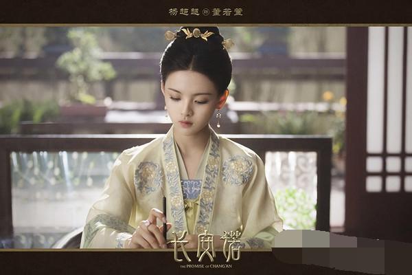 """杨超越首部电视剧《长安诺》杀青,""""村花""""古装扮相倾城很有韵味"""