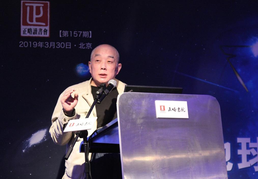 江曉原:遠離低幼,崇尚思想,中國科幻才有未來