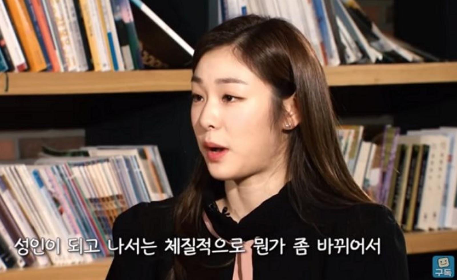 金妍儿解释了她不再节食的原因