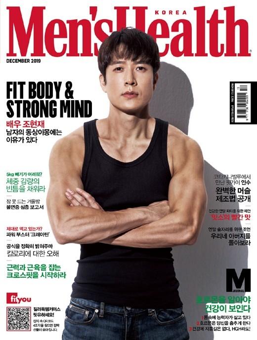 赵显宰展示性感惊人身材 体重减重10公斤体脂率为6%