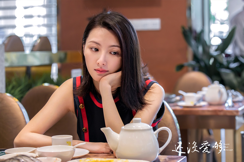 """韩庚、王晓晨主演《还没爱够》1月5日开播 聚焦""""恐婚"""" 题材"""